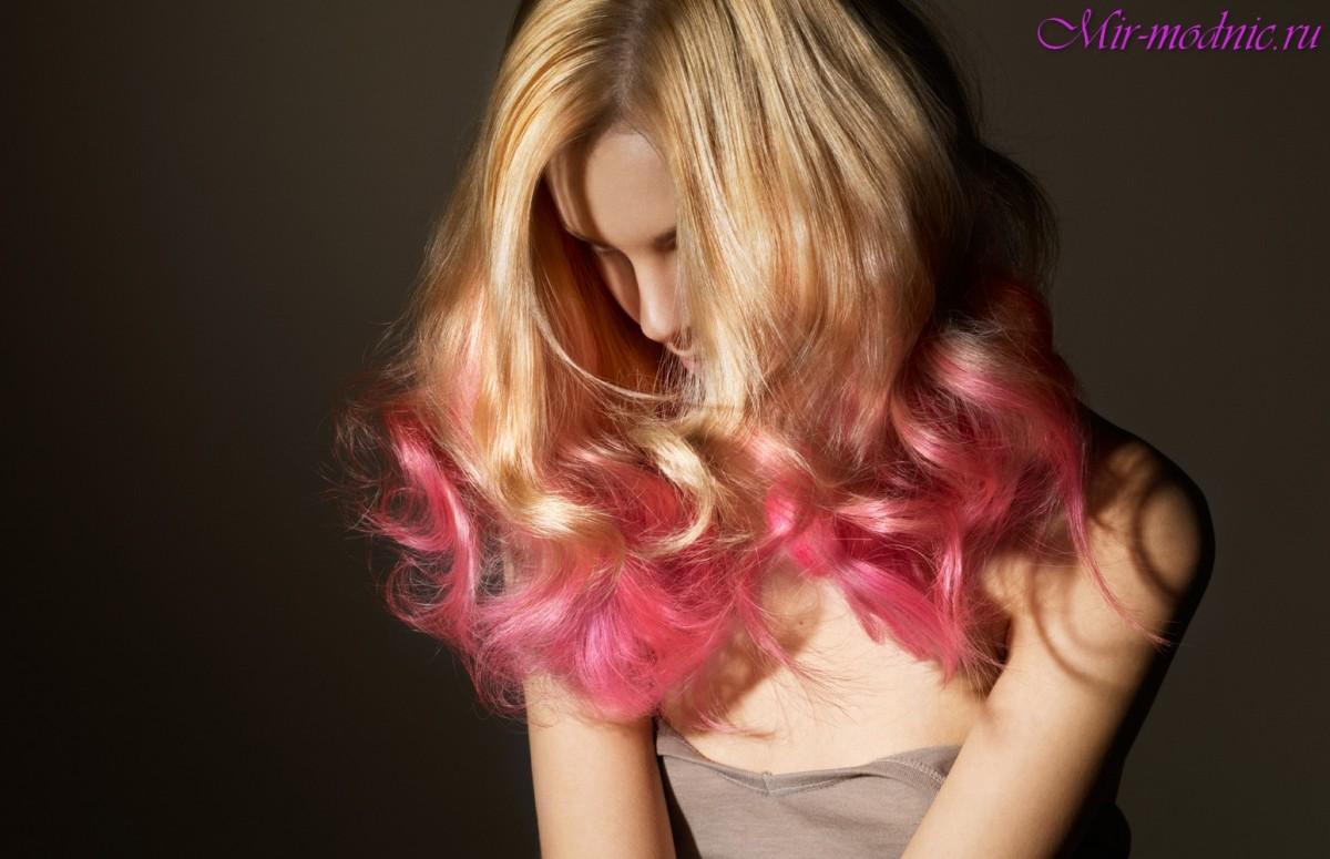 Окрашивание кончиков волос фото волос