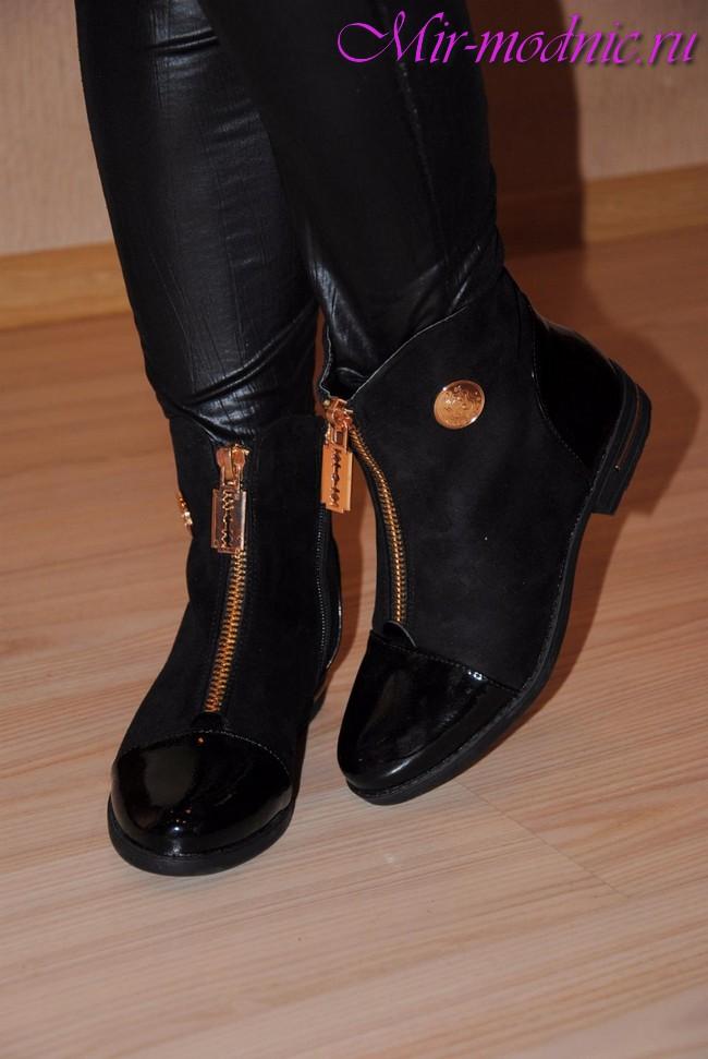 Модные ботинки осень зима 2017 2018