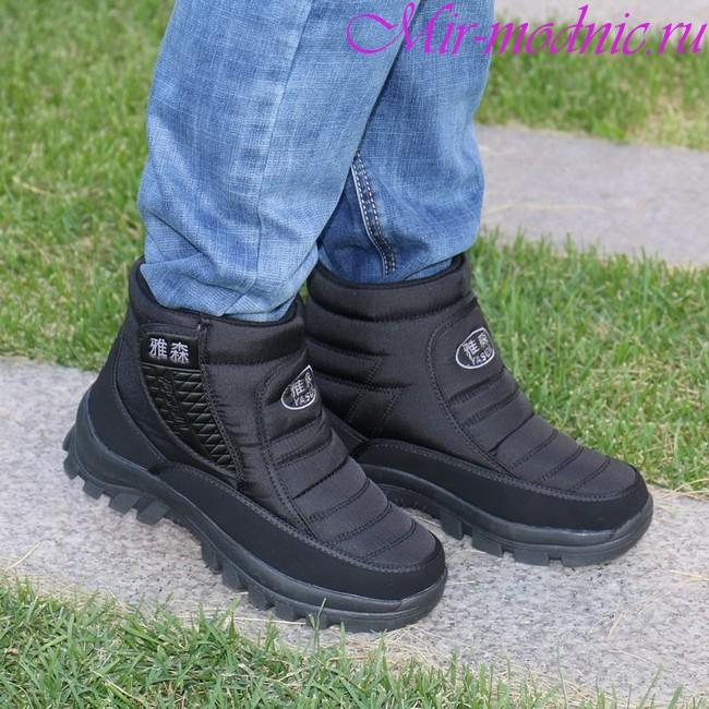 Мужская зимняя обувь 2017 2018