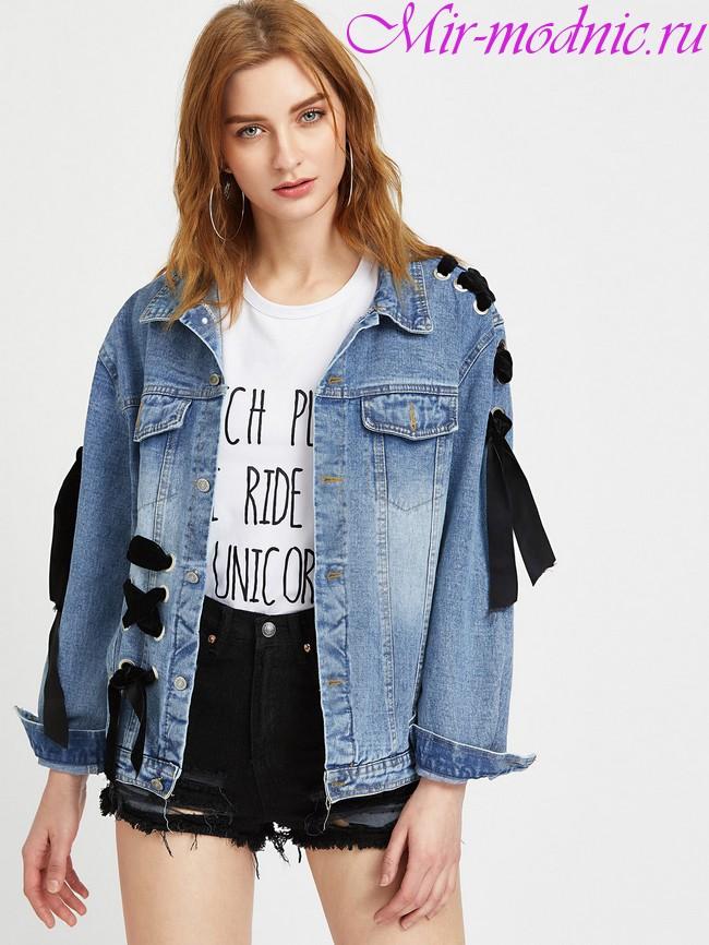 Модные куртки весна 2018