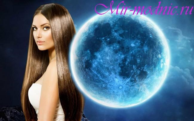 Лунный календарь косметических процедур на 2018 год